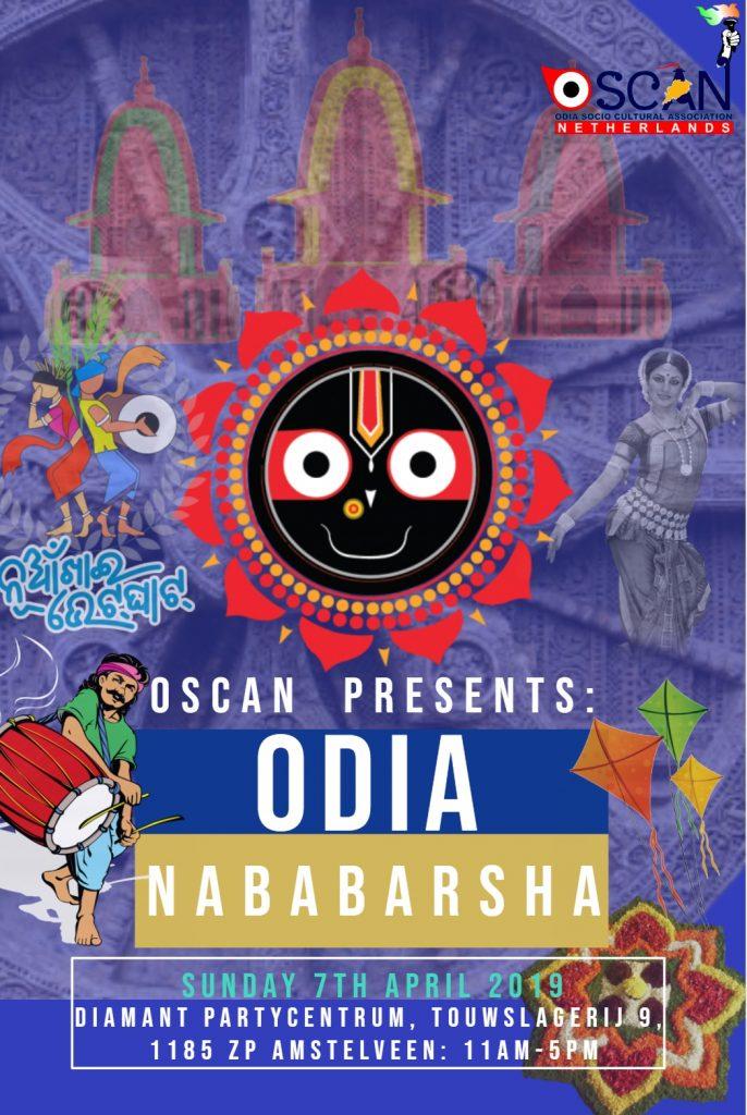 OSCAN Naba barsa event April 7, 2019