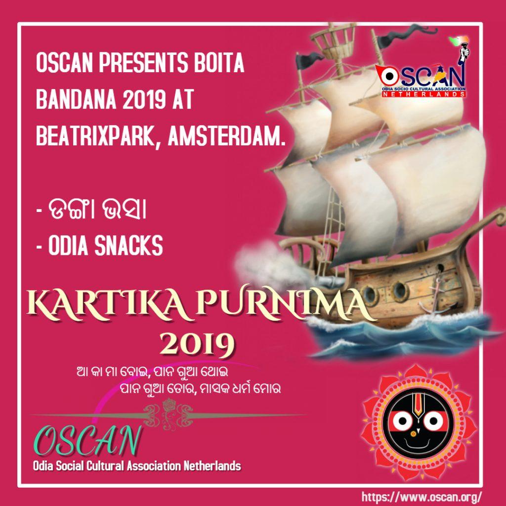 Kartika Purnima 2019 - Boita Bandana